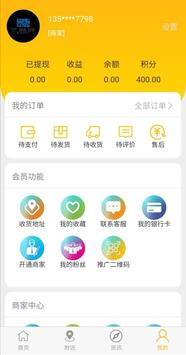 芝麻城 (Z-City) screenshot 3