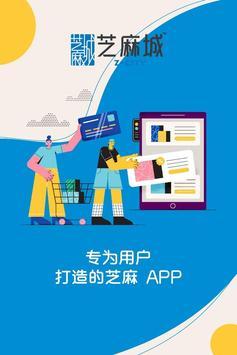芝麻城 (Z-City) poster
