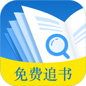爱追书免费小说阅读器 - 搜索全网小说,免费阅读,追书的神器 icon