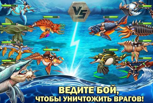 Sea Monster City скриншот 2