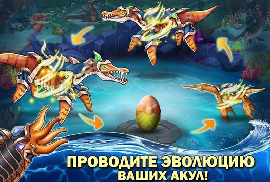 Sea Monster City скриншот 4