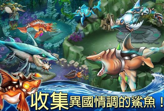 Sea Monster City 截圖 10