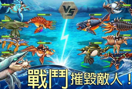 Sea Monster City 截圖 2