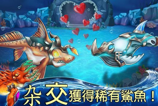 Sea Monster City 截圖 3