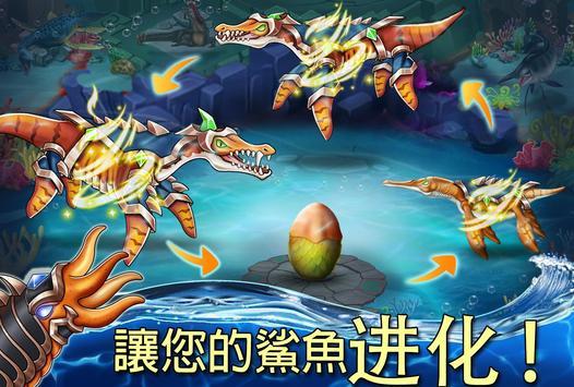 Sea Monster City 截圖 4