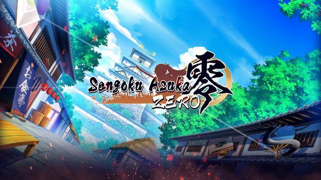Sengoku Asuka ZERO poster