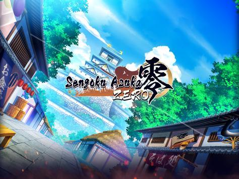 Sengoku Asuka ZERO screenshot 8