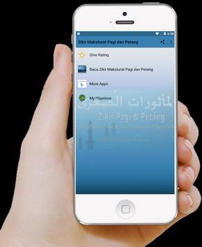 Al Ma'sturat Zikir Pagi dan Petang screenshot 1
