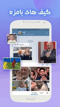 کیبورد فارسی screenshot 3