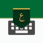تمام لوحة المفاتيح العربية - Tamam Arabic Keyboard APK