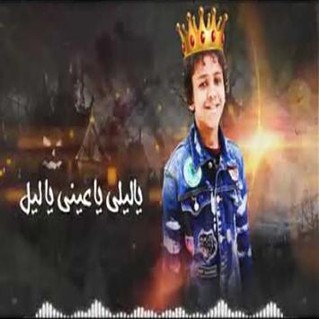 مهرجان صحابي في الشدة تنين poster