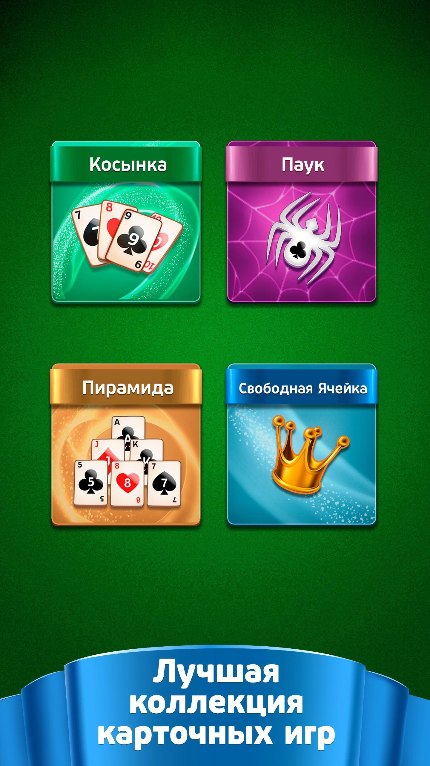 Новоматики играть бесплатно