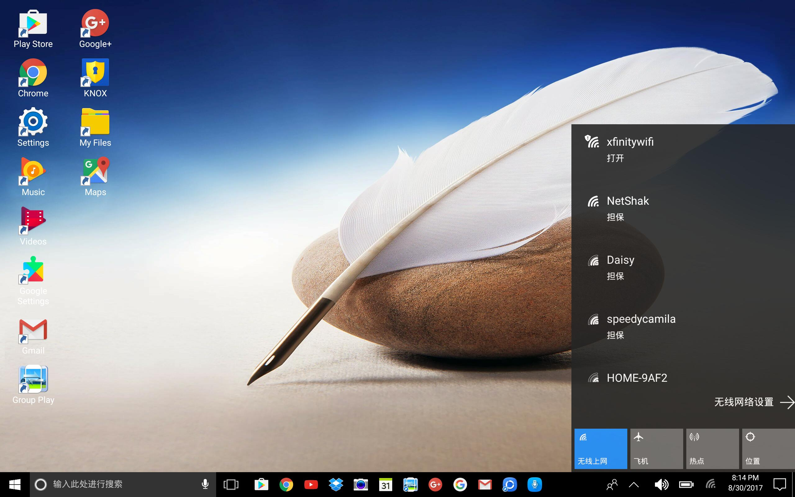 Desktop Launcher for Windows 10 Users for Android - APK Download