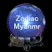 Zodiac Myanmar icon