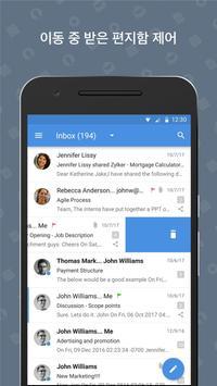 Zoho Mail 스크린샷 1