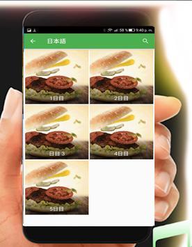 Fattening diets screenshot 2