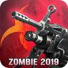 Zombie Defense Shooting: Kill Shot Heldenwaffe Zeichen