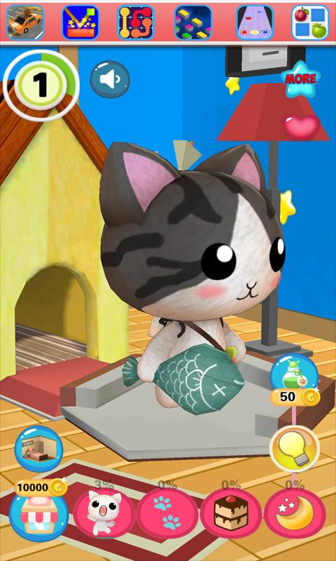 My Talking Pet for Android - APK Download