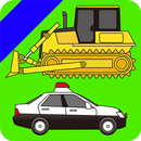 Working car vroom [Free] APK