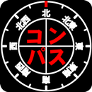Japanese 16orientation compass APK