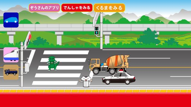 Vehicle GoGo【Working car, railway crossing】 poster