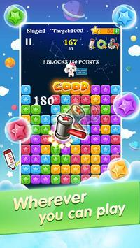 PopStar! screenshot 2