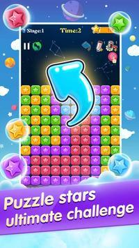 PopStar! screenshot 4
