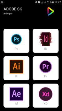 Design apps shortcut keys screenshot 1