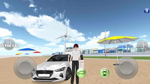 3D운전교실 스크린샷 6