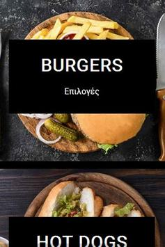 Combi burger screenshot 1