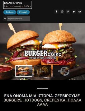 Combi burger screenshot 4