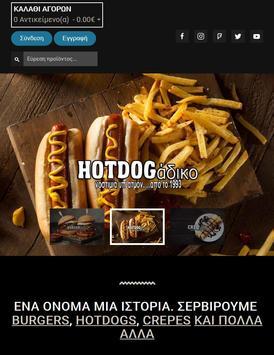 Combi burger screenshot 5