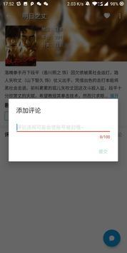 嘀哩日剧 captura de pantalla 5