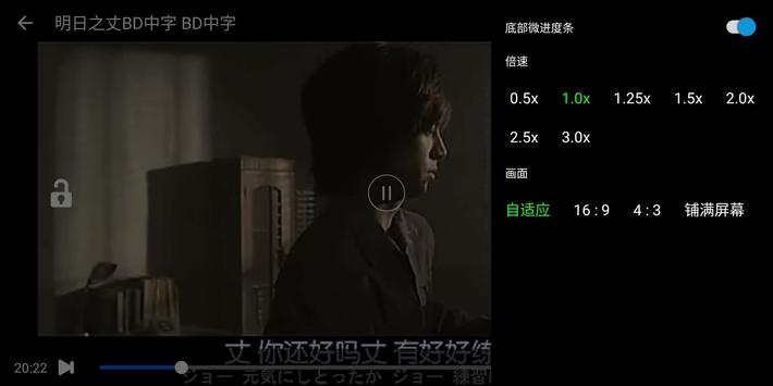 嘀哩日剧 captura de pantalla 7