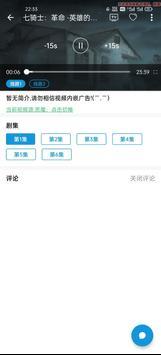 嘀哩日剧 captura de pantalla 6