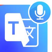 All Language Translator Text, Voice, Speech, Image icon