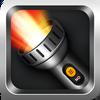 Lampe de poche super brillante icône