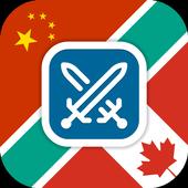 Multiplayer Flags Quiz icon