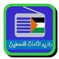 راديو اذاعات فلسطين