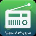 راديو اذاعات سوريا +