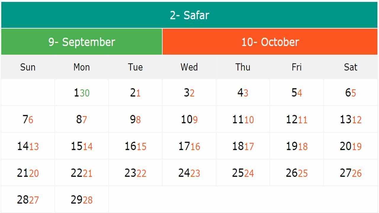 Arabic Calendar 2022.Hijri And Gregorian Calendar 1442 2021 For Android Apk Download