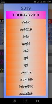 2021 Sinhala Calendar 截圖 2