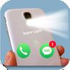 闪光警报打电话或短信 图标