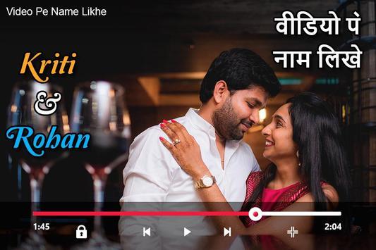 Video Par Name Lagana Wala App - Video Pe Name screenshot 4