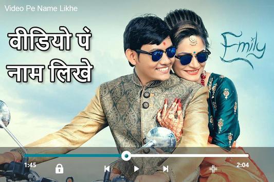 Video Par Name Lagana Wala App - Video Pe Name screenshot 7