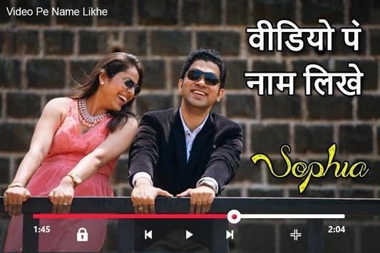Video Par Name Lagana Wala App - Video Pe Name screenshot 1