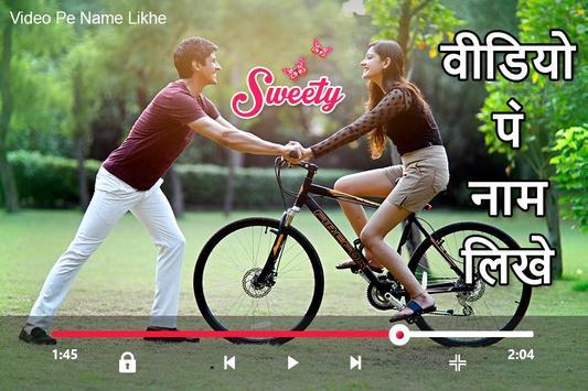 Video Par Name Lagana Wala App - Video Pe Name screenshot 2