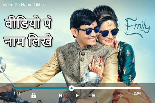 Video Par Name Lagana Wala App - Video Pe Name screenshot 3