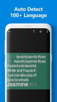 Camera Translator screenshot 3