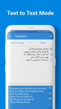 Camera Translator screenshot 4